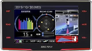 コムテック レーザー光対応レーダー探知機 ZERO 707LV 新型レーザー式オービス対応 取締共有システム搭載 無料データ更新 小型オービスダブル&レーダー波識別対応 ゾーン30対応 ユーザー投稿システム搭載 OBD2接続 GPS液晶 ドライブレコーダー連携 COMTEC