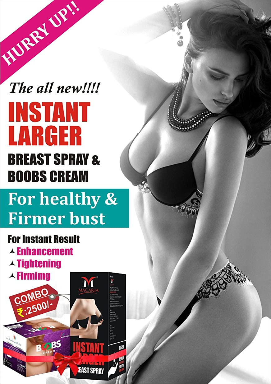ぜいたく明示的にスパンAMERICAN LARGER BREAST CREAM WITH SPRAY
