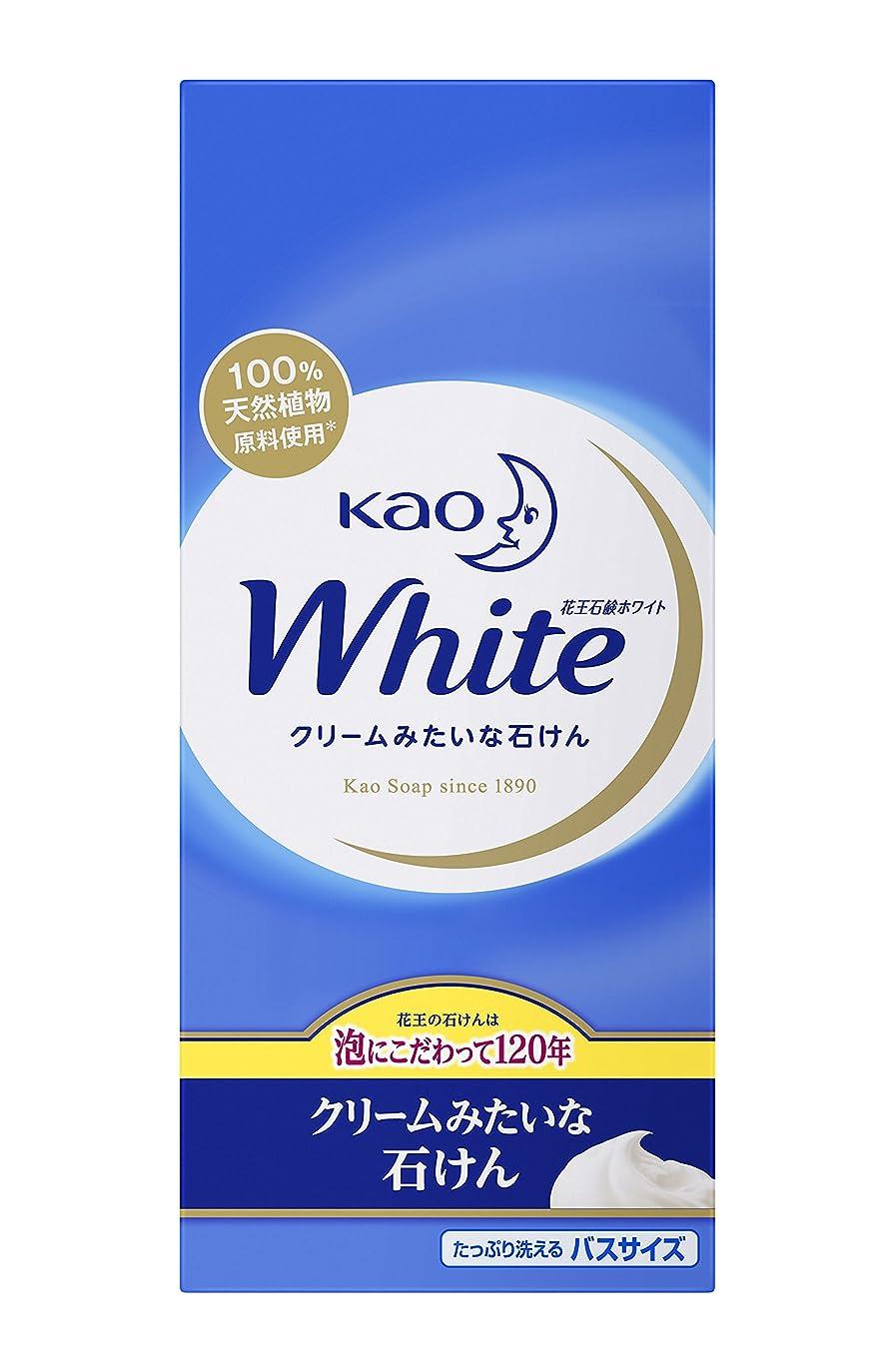アフリカ人みなさんメタン花王ホワイト バスサイズ 6コ箱
