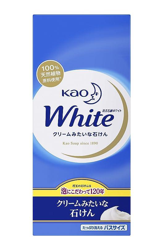 狭いミリメートル接辞花王ホワイト バスサイズ 6コ箱