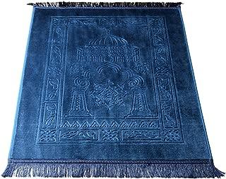Deserthome Prayer Rugs,Sajda Muslim Prayer Carpet Velvet Fashion Islamic Prayer Mat(Dark Green)