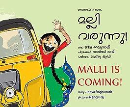 Malli is Coming/Malli Varunnu!
