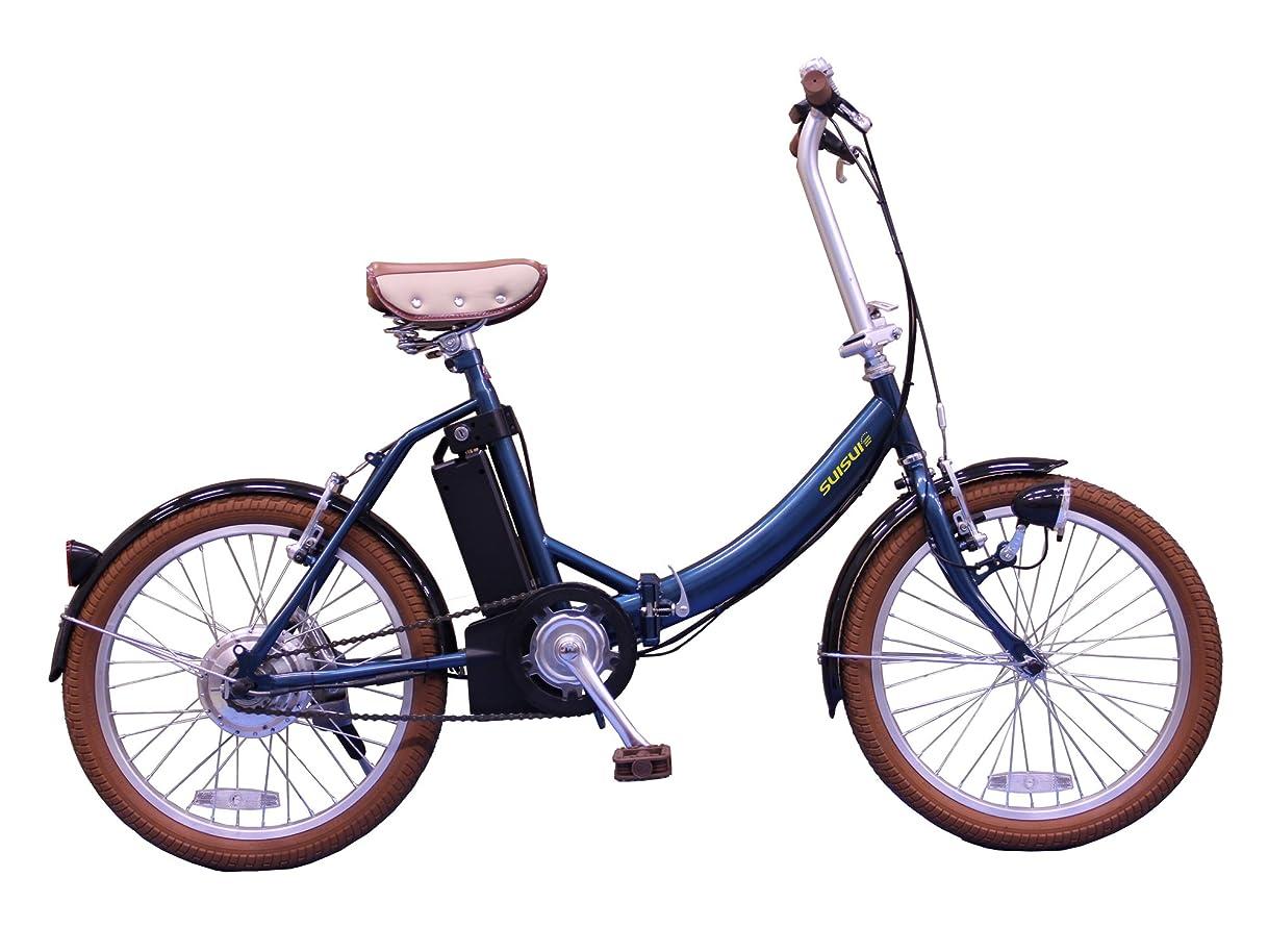 処理負担問い合わせSUISUI(スイスイ) 折りたたみ電動アシスト自転車 BM-E50 ネイビー 3灯LEDライト付 5.8Ahリチウムイオンバッテリー搭載 20インチ サークル錠 28474-0323