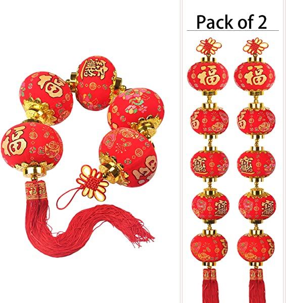 KI Store Chinese Lanterns String New Year Traditional Decoration Oriental Pendant Ornaments Red Lucky Lantern For Spring Festival Lunar New Year Pack Of 2 Round Lantern