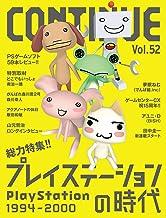 表紙: CONTINUE  Vol.52 | コンティニュー編集部
