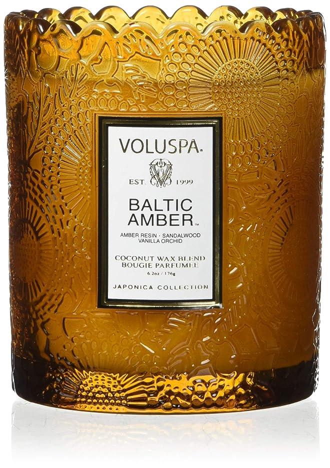 証明書壮大な冊子Voluspa ボルスパ ジャポニカ リミテッド スカラップグラスキャンドル  バルティックアンバー BALTIC AMBER JAPONICA Limited SCALLOPED EDGE Glass Candle
