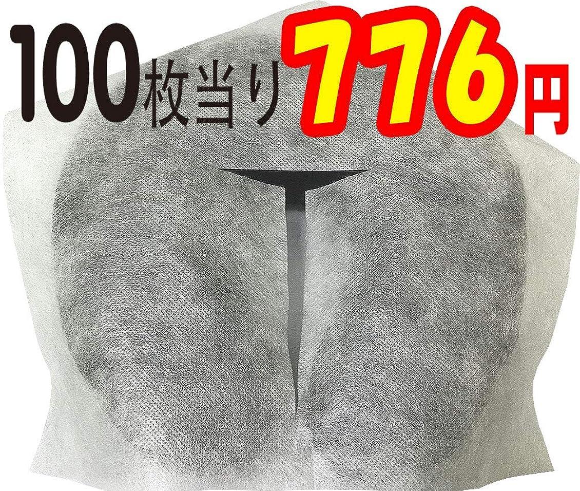 台風ドキュメンタリー追放500枚 厚手タイプ、コスパ最高 上質な使い捨て 業務用 顔用 フェイスペーパー フェイスシート フェイスカバー ピローカバー 枕カバー マクラカバー