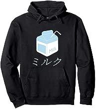 milk carton hoodie