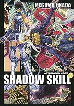 SHADOW SKILL(7) (アフタヌーンコミックス)