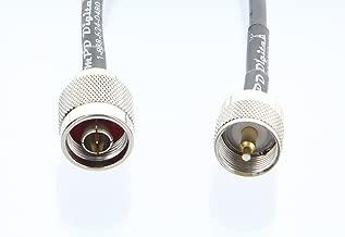 MPD Digital rg58-n-pl259-3x RF Coaxial Cable N Male to UHF SO239 Female