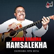 Huttidare Kannadanadali (From