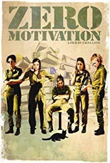 Zero Motivation (English Subtitled)
