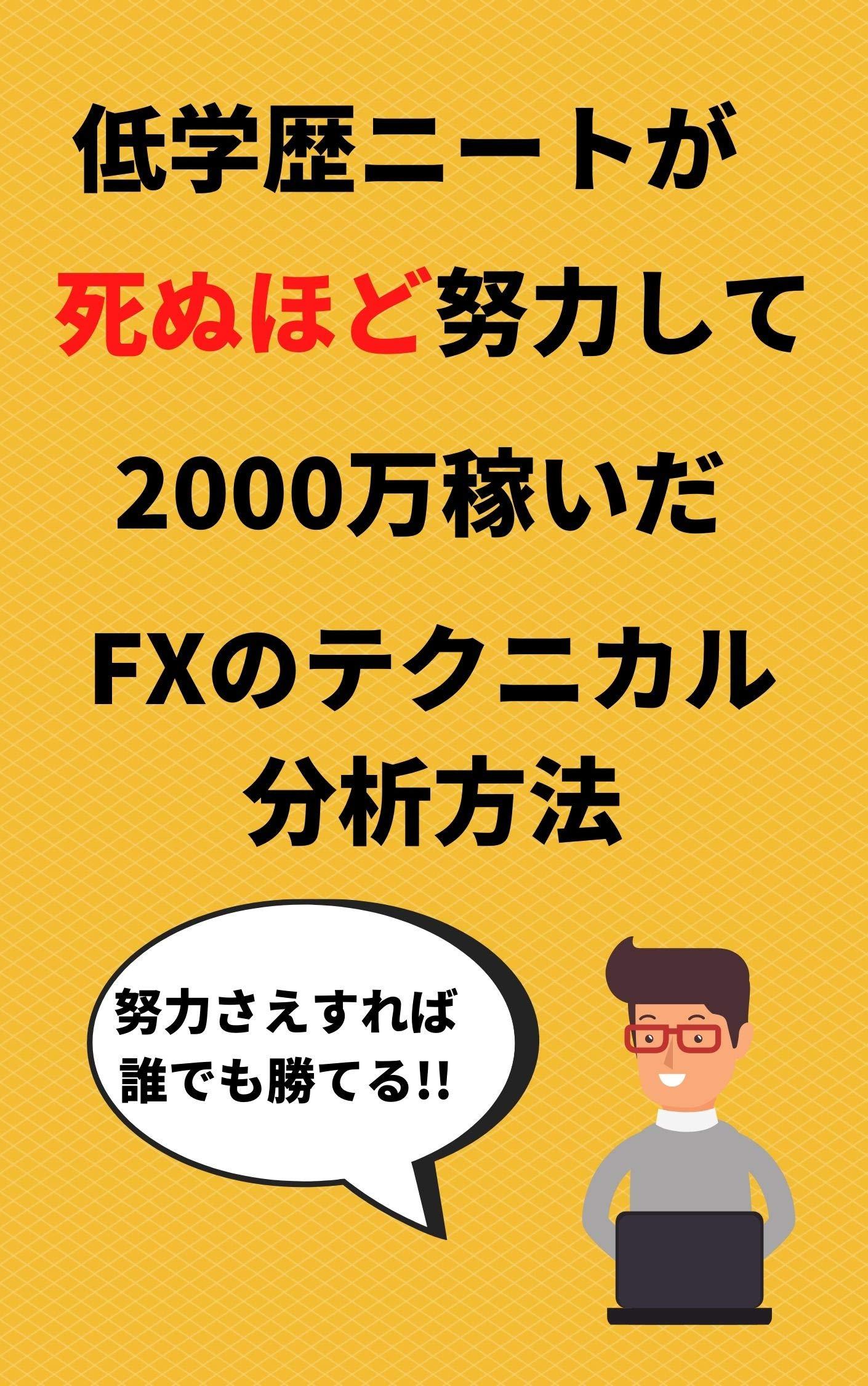 teiyw (Japanese Edition)