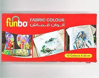 Funbo Fabric Color 12 Piece Set