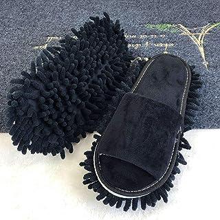LORAER Qianer モップスリッパ 1足セット 歩くだけで 簡単 お掃除 履くモップ お掃除スリッパ 床拭き 男女兼用 洗濯可能 繰り返し履ける 日用品 掃除用品 掃除道具(ブラック)