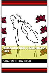 Agnishatdal Book 3 25she boisakh 1424 Kindle Edition