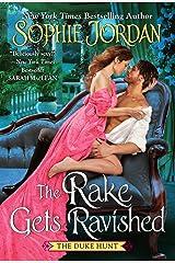 The Rake Gets Ravished (Duke Hunt, 2) マスマーケット