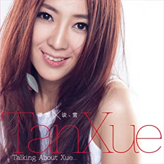 Talking About Xue…