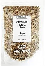パナマ ドス・ヘフェス農園 ゲイシャ コーヒー生豆 ナチュラルプロセス 500g