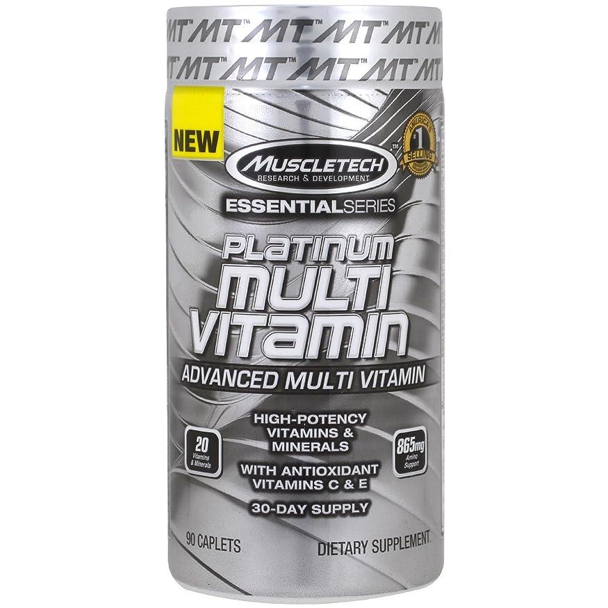 コイルベルト盲目Muscletech エッセンシャルシリーズ、プラチナマルチビタミン Essential series, platinum multivitamin [並行輸入品]