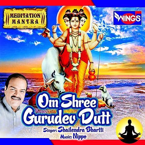 Devpujyai dhimahi l lord shree guru dev datta mantra l full.