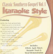 southern gospel accompaniment music
