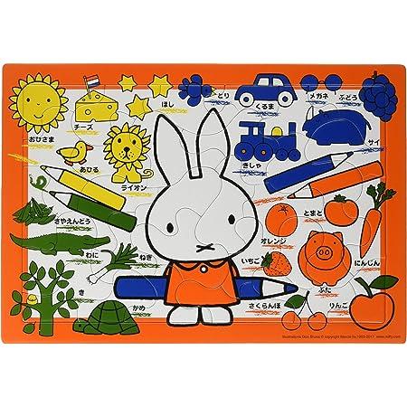 30ピース 子供向けパズル ミッフィーとおえかき 【ピクチュアパズル】