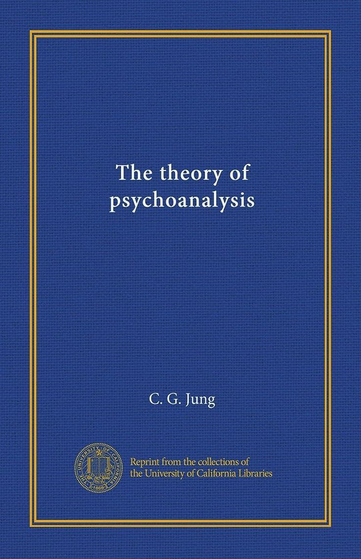 スプレー平和な洗練The theory of psychoanalysis