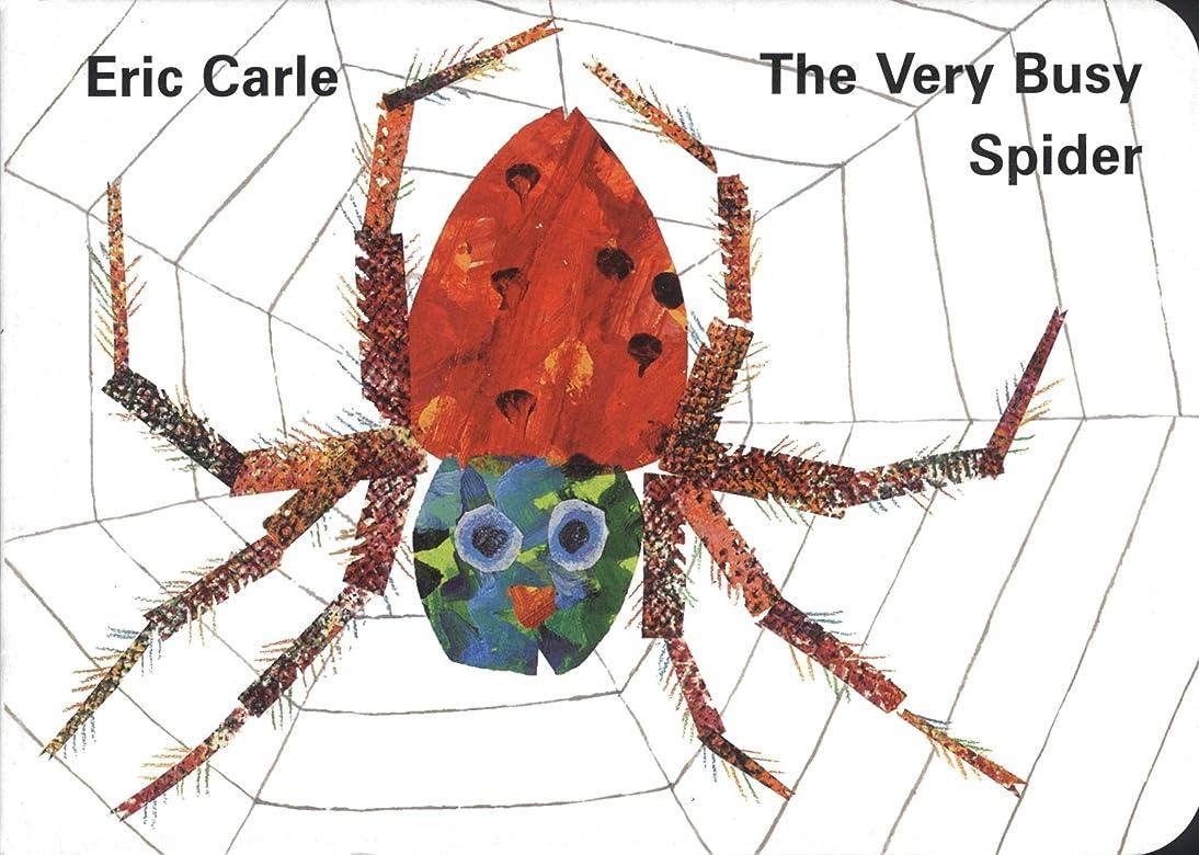 達成する椅子破壊The Very Busy Spider