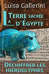 La Terre sacrée d'Égypte: Méthode d'apprentissage rapide et ludique des hiéroglyphes (Déchiffrer les hiéroglyphes t. 4) Format Kindle