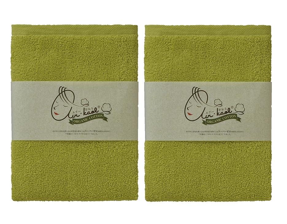 始まり割り込みみなすエアーかおる バスタオル グリーン 60×120×1cm 2個セット