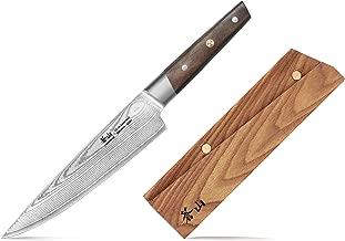 Cangshan R Series 62717 Japan VG-10 Forged Chef Knife with Ashwood Sheath, 8-Inch