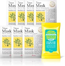 Ariul Natural Bamboo Water Sheet Mask Pack for Dry Skin, Hydrating & Moisturizing 7 Days Mask Set Multipack (7 Bamboo Mask + 15 Wipes) Replenish Collagen, Antioxidant, Natural Silica, Firmer & Plumper
