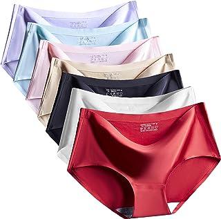 Seamless Ladies Lingerie Women's Underwear Lingerie Panties Multipack Multi-size Single Solid Color