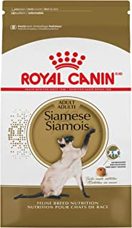 Best tall siamese cat Reviews