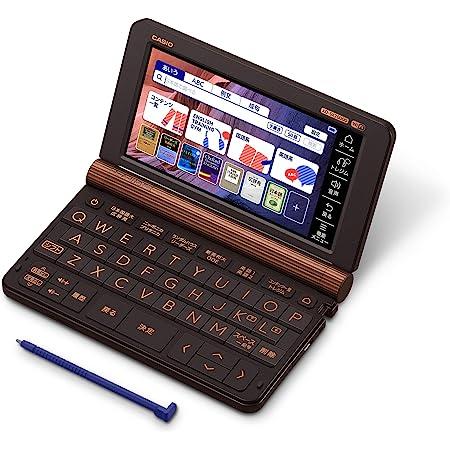 カシオ 電子辞書 プロフェッショナル エクスワード XD-SX20000 200コンテンツ
