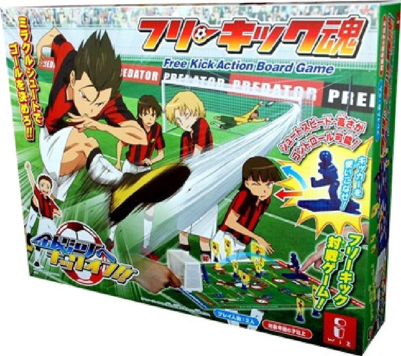 Kickoff free kick soul to Galaxy (japan import)