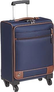 [プロテカ] スーツケース 日本製 ソリエ3 キャスターストッパー付 TSAダイヤルファスナーロック 可(国際線、国内線100席以上、3辺合計115cm以内) 31L 45 cm 2.6kg