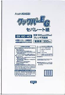 【業務用】クックパーEG セパレート紙 EK60-40 (60cm×40cm) 角型 フレンチ天板用 300枚入