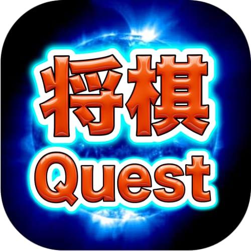 Shogi Quest