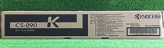 CS-890K ブラック 国内純正トナー 新品