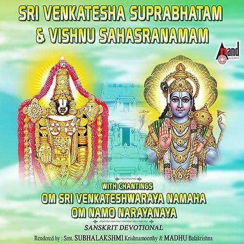 Amazon.com: Sri Venkateshwara Suprabhatham & Vishnu ...