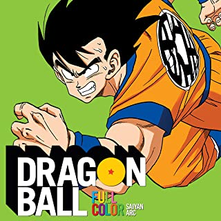 Dragon Ball Full Color: Saiyan Arc (Issues) (3 Book Series)