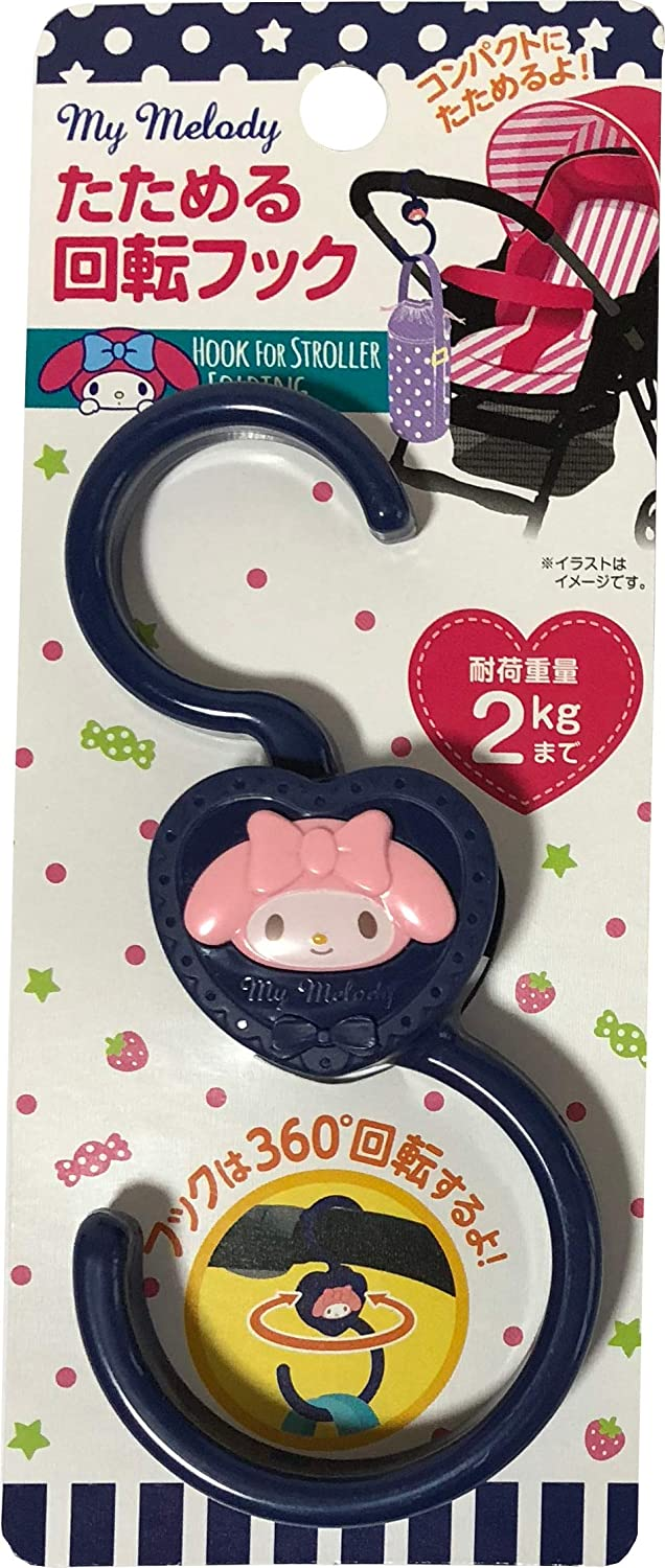 Sanrio My Melody Hook for Stroller 360 °Rotation Folding Load Weight Up to 2 kg (Navy)