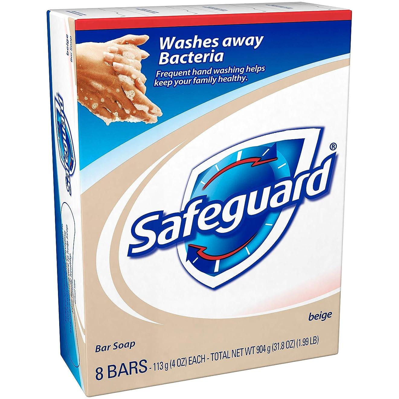 ハイキング気づく帆Safeguard 抗菌消臭石鹸、4つのオズバー、8 Eaは(4パック)