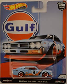 Hot Wheels Nissan Laurel 2000 SGX Blue 3/5 Limited Edition Car Culture Gulf Series 1:64 Scale Collectible Die Cast Model Car