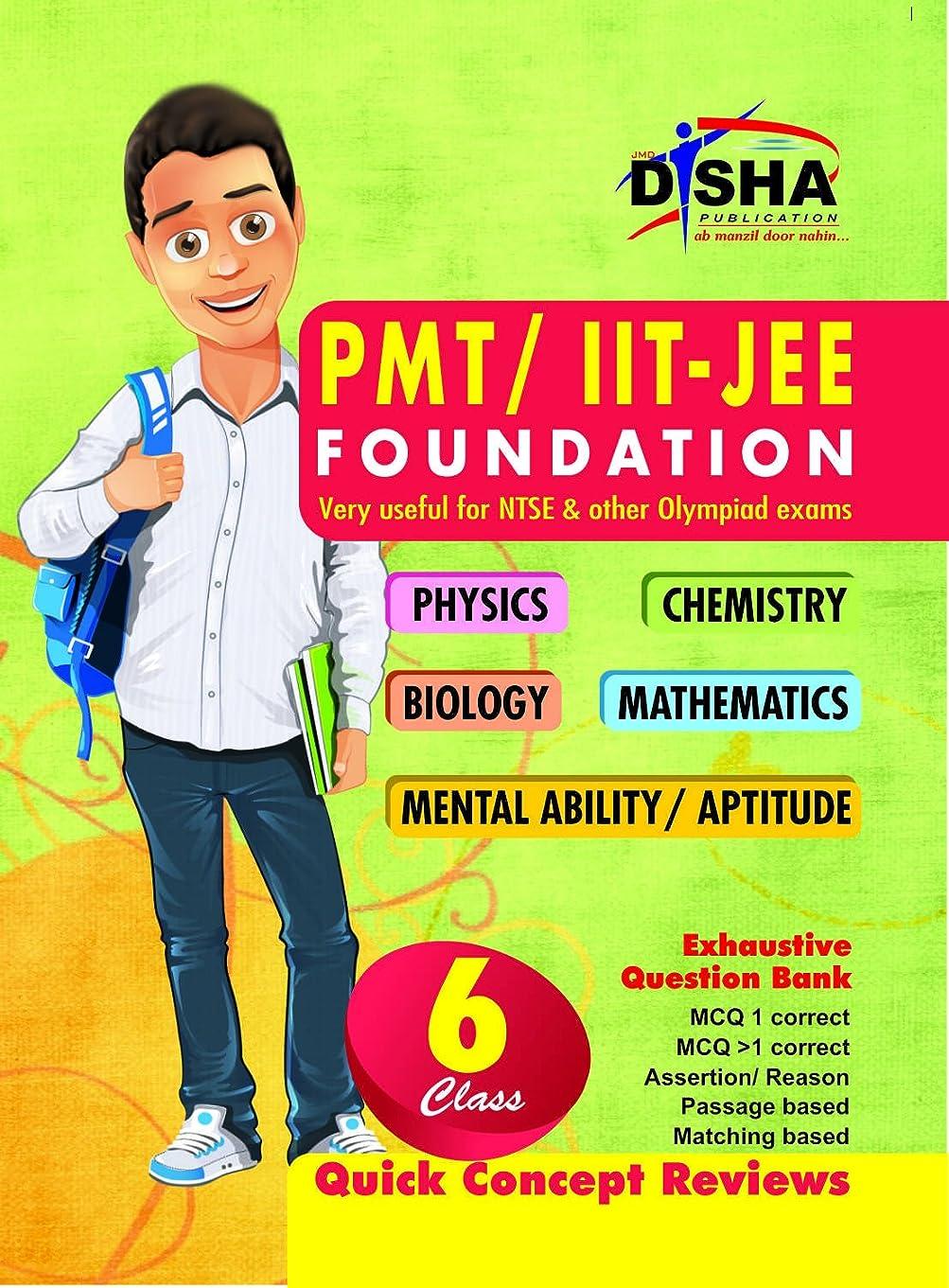 無意識きれいに貞PMT/ IIT-JEE Foundation for Class 6 (Science/ Maths/ Mental Ability) 2nd Edition (English Edition)