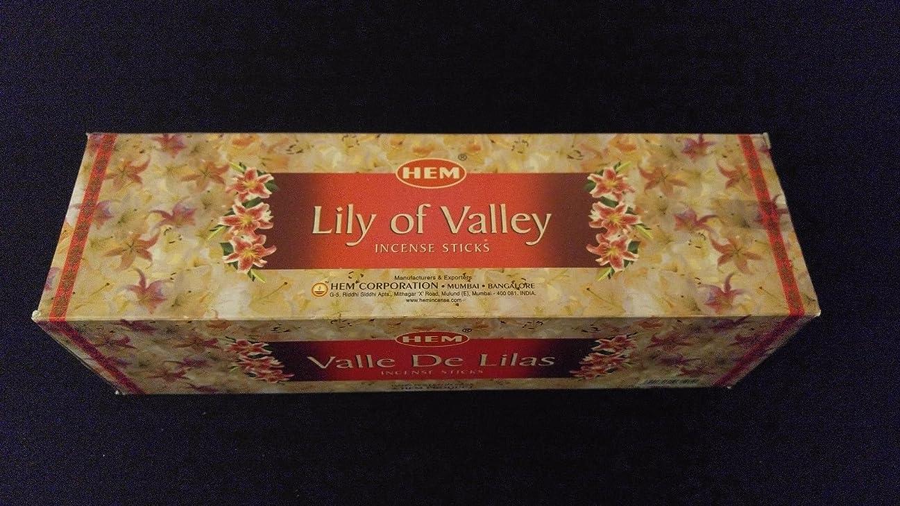 望む文献戸棚Lily of the Valley 25ボックスof 8?= 200裾Incense Sticks表示バルクケース