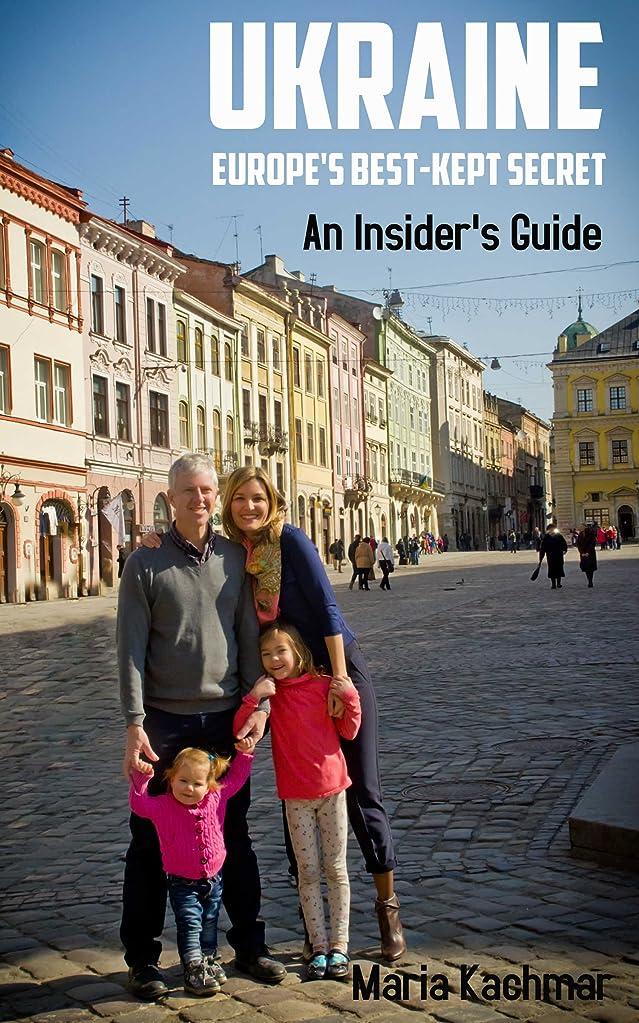 有能な大型トラックスタイルUkraine: Europe's Best-Kept Secret: An Insider's Guide (English Edition)