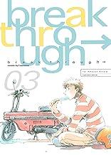 表紙: #03 break_through→   carmine